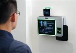 NEC推出整合人臉辨識的溫度感測方案