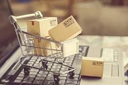 「兩會」看台商業務 KPMG:生產性服務業將是不錯投資選項