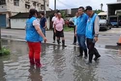 斗六市石榴班又淹水 市長:需開挖滯洪池以釜底抽薪