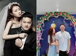 與9年男友William開心登記結婚 丫頭曝過程靠郭書瑤「空中教學」
