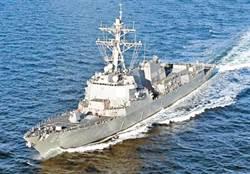 美艦今再闖西沙領海 陸南部戰區警告驅離