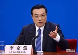 陸總理李克強:堅持和平統一 反對外來干涉台灣問題