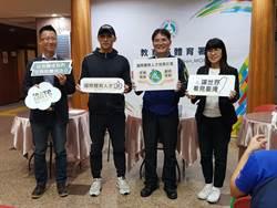 台北羽球公開賽9月見 體育署樂觀其成