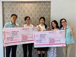 明德高中「雙彤」錄取醫科獲頒10萬獎學金