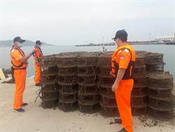 維護海洋生態  馬祖清除違法章魚籠965具
