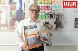 老牌食品廠搶寵物生意 奪下6成國內市場