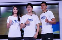 FOX頻道年底撤離台灣 看不到網壇四大賽