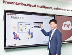 ViewSonic數位白板 第一季銷售倍增