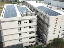 長宏人力建置太陽能發電系統 邁向綠能經濟