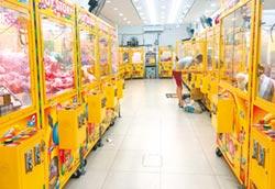擬年底實施 北市國中小 50米內禁設娃娃機