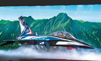 勇鷹高教機確定首飛日 國防部:6月下旬