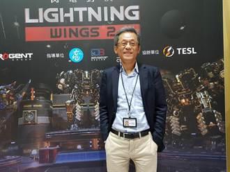 歐陽志宏接任董事長 智崴攻全球高階體感市場