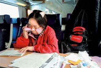 旅行可以帶七十歲母親跑多遠?