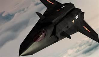 大陸新風洞啟用 發展下一代戰機基礎