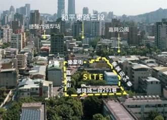 嘉興街公辦都更 住都中心6月推出