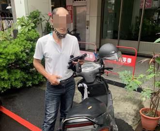 男子修車借代步機車不還 連騙三次被逮