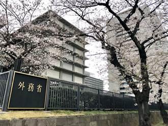 日外務省對香港局勢表憂慮
