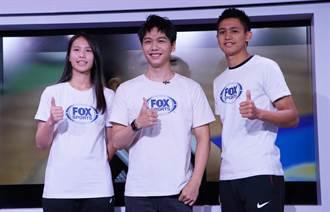 FOX體育台驚傳撤出台灣 下午說明