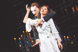 樂活看《歌劇魅影》年底4度登台
