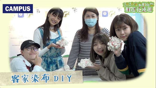 郭源元及Campus小編體驗具客家特色的染布DIY。(花蓮縣政府廣告)