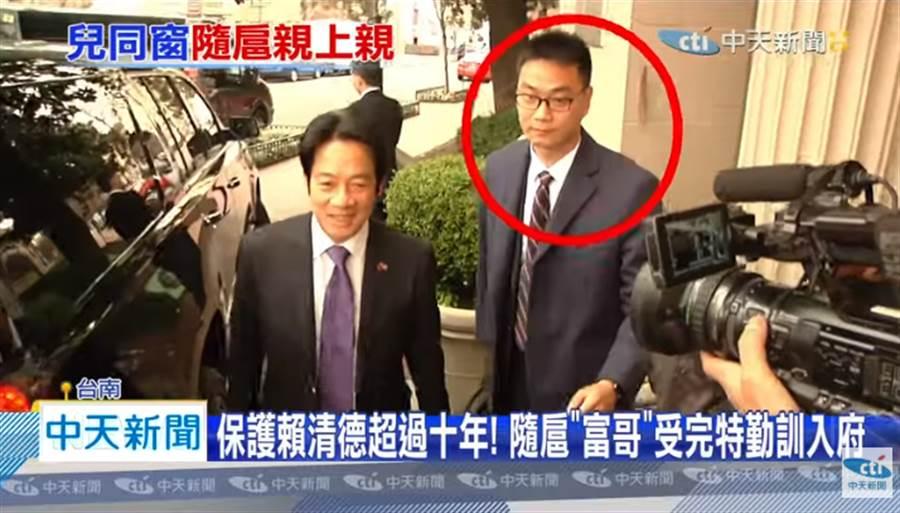 副總統賴清德貼身隨扈劉振達,也是他兒子的高中同學。(圖/中天新聞畫面)