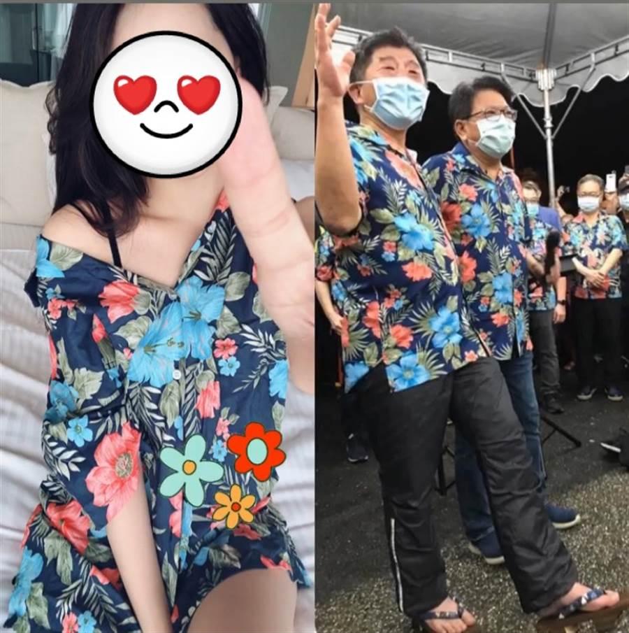 空姐穿阿中版花襯衫,網凍未條喊,阿中部長哪有這麼可愛。(圖/翻攝自IG,sally822822)