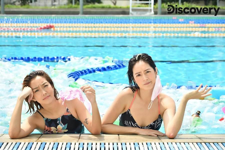 Janet、李霈瑜為Discovery「一件好事救海洋」拍攝海洋公益短片。(Discovery提供)