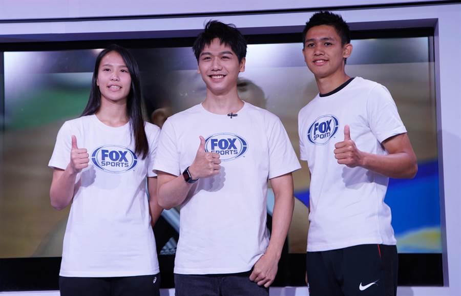 FOX體育台在國內有3個頻道。(資料照/FOX體育台提供)