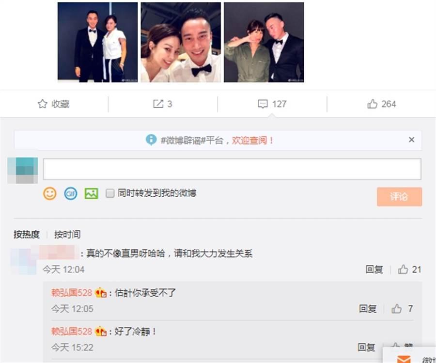 賴弘國分享慶生的聚會照,竟出現瘋狂粉絲要求「發生關係」。(圖/ 摘自賴弘國微博)