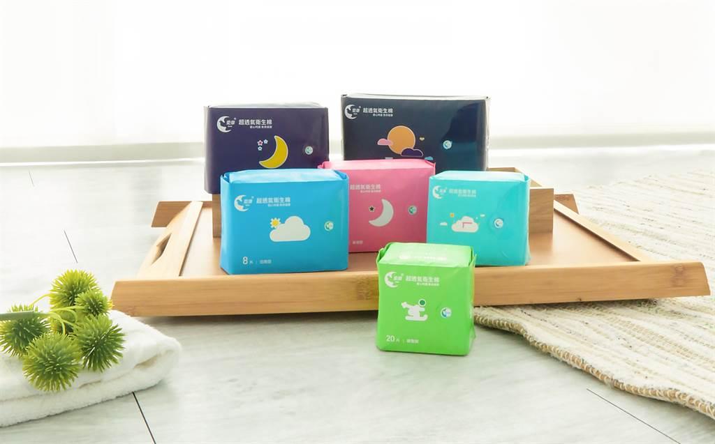 愛康經典款涼感衛生棉全品項。(圖/品牌提供)