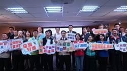 2020縣市首長滿意度調查 台南教育滿意度全國進步最多