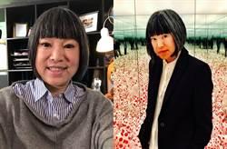 香港沒落台灣接手金融中心地位?她打臉:絕對不可能