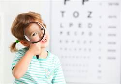 單側視力不佳是弱視?醫揭常見3種類型