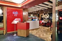 《台北股市》振興政策激勵 餐廳、零售業復甦看俏
