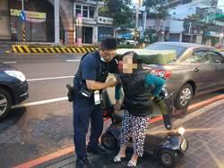 失智婦駕電動車迷途 警協助返家