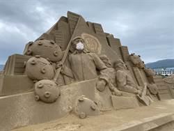 防疫國家隊現身福隆沙雕  全台最大55公尺沙雕巨人上岸