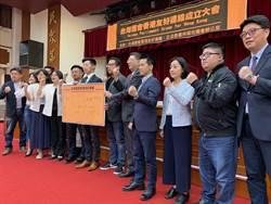 國會香港友好連線成立撐香港 林昶佐這麼說