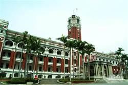 新系綠委提修憲廢考、監2院 增設國家審計委員會