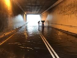 新店雨量達66.5mm 中興路地下道積淹水封閉