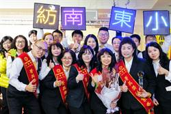 轉招永慶不動產台南小東南紡加盟店 蔡武霖年創8千萬業績