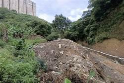 工程流出垃圾內政部急說明 新莊居民怒轟:說一套做一套