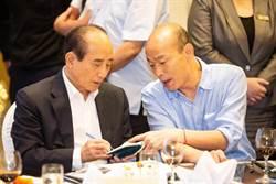 王金平曾給韓國瑜三計:做到就不會被罷免