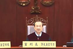 通姦罪違憲失效 劍青檢改表示歡迎