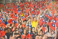 韓國瑜旋風來了 韓粉清晨搶佔位:晚到就只剩「站位」!