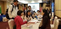 新加坡大學祭200萬獎學金來台招生