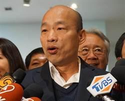 韓國瑜梓官視察農損 要求農業局盡快協助農民農損補助