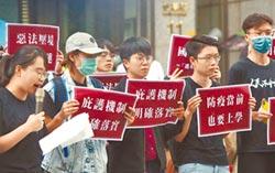 北京將充實對台動武3條件