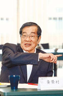 黃榮村周弘憲 考試院正副院長