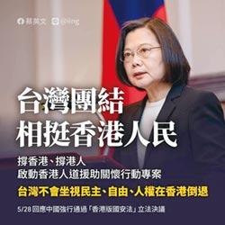 天堂不撤守:陳長文》香港的事,就是我們中國人的事!