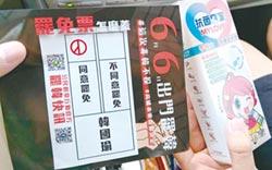 快評》發動罷韓專車、發燒出門投票  民進黨正在寫民主暗黑史